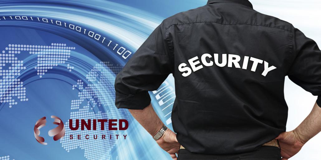 επανδρωμένες υπηρεσίες ασφαλείας