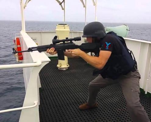 ναυτιλιακή ασφάλεια